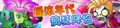 Thumbnail for version as of 22:44, September 21, 2016