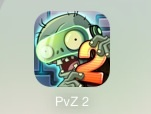 File:Plant vs zombie 2 icon screen collecter.jpeg