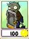 Screen Door Zombie Seed Ipad