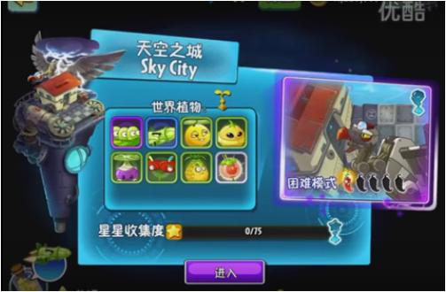 File:Sky City.png
