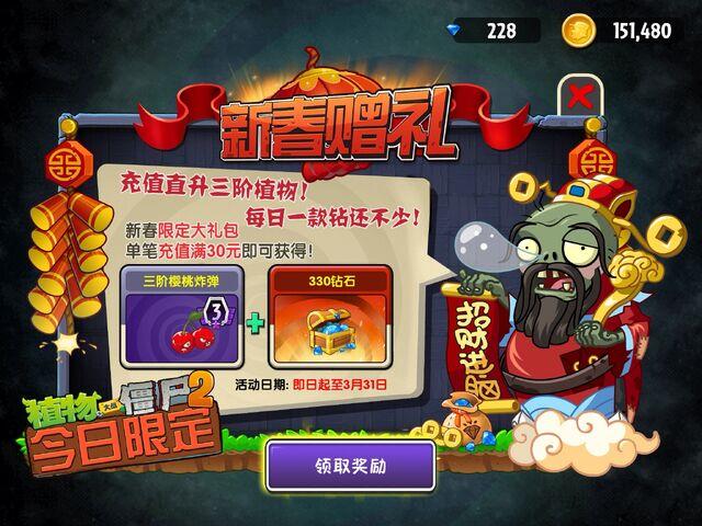 File:Chinese bwb 04.jpeg