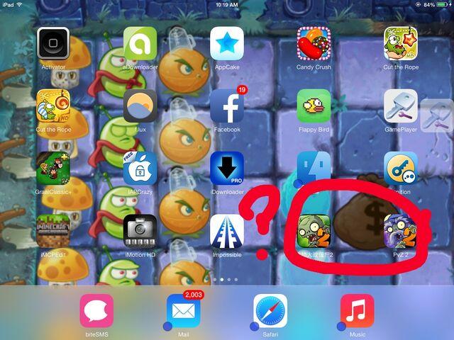 File:2 apps.jpg