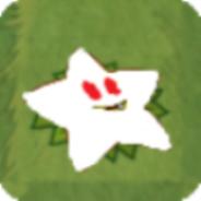 File:Starfruit PvZ22 4-0.png