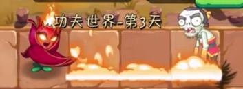 File:Firebloom6.jpg