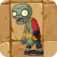 Monk Zombie2.png