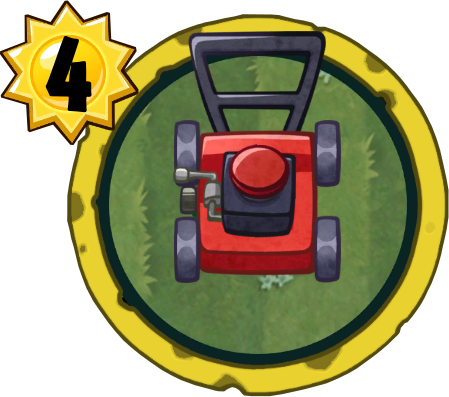 File:LawnmowerH.png
