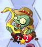DeadlyZookeeperH