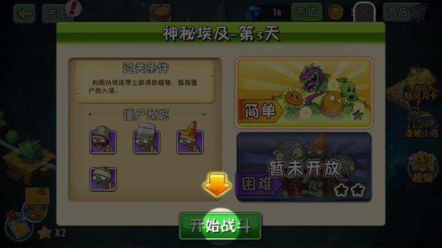 File:NewAE3M.jpg