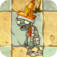 Conehead Mummy2.png