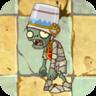 File:Buckethead Mummy2.png