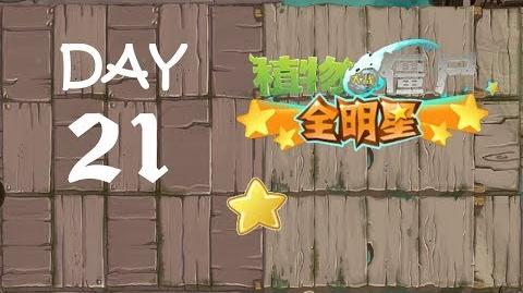Pirate Seas - Day 21 (PvZ: AS)