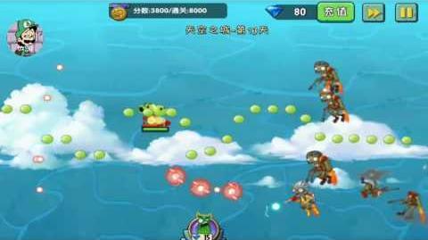 Plants vs Zombies 2 China - Air Raid (Pea Team)