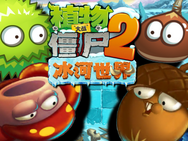 File:Chinese Frostbite Caves Custom Page Header v2.0.png