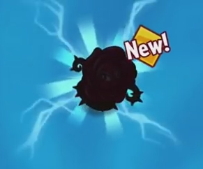 File:Rose Thorn's silhouette.png