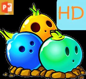 File:PVZ Quiz Icon HD.png