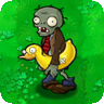 File:Ducky Tube Zombie1.png