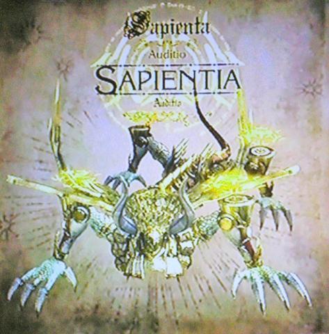 File:Sapientia.jpg