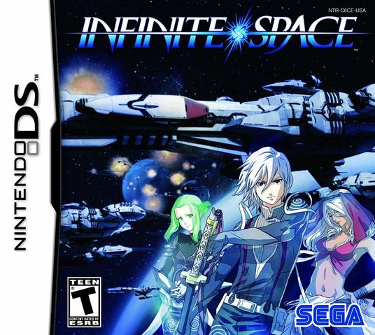 File:Infinitespace-cover.png