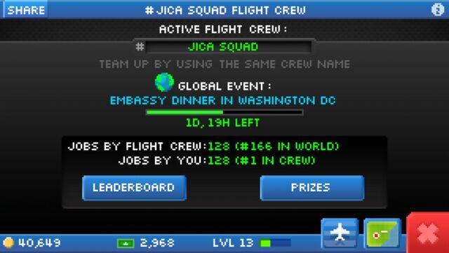 File:Flightcrew.jpg
