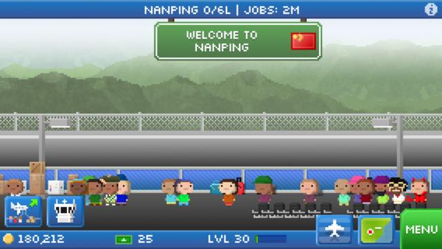 File:Nanpingday.png