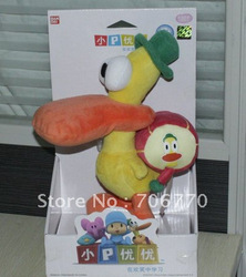 File:New-NIP-POCOYO-BANDAI-PLUSH-SOFT-FIGURE-Toy-Lovely-Gift-For-Kids-Pato-RARE.jpg 250x250.jpg