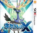Pokémon X Japan