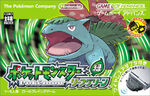 Pokémon LeafGreen Japan