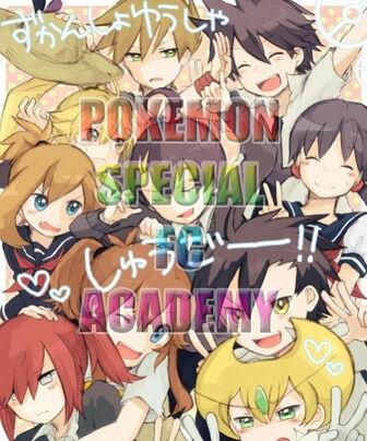 Pokemon Special FC Academy