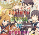 Pokemon Special FC Academy Wiki