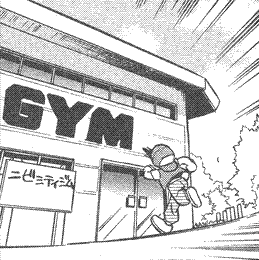 File:Pewter Gym Ch5 67.png