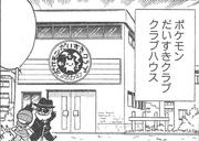 PokemonFanClub Ch10 142