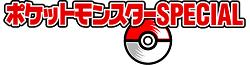 Pokémon Special Wikia