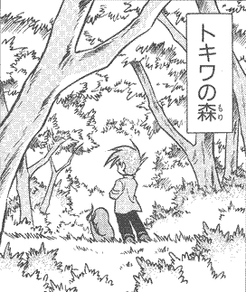 File:Viridian Forest Ch3 040.png