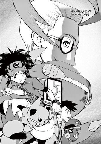 File:VS Genesect II Cover.png