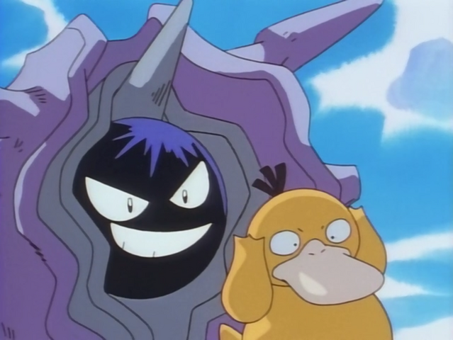 File:Tyra Cloyster.png
