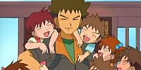 Brock's Siblings