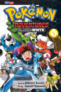 Viz Media Adventures volume 47
