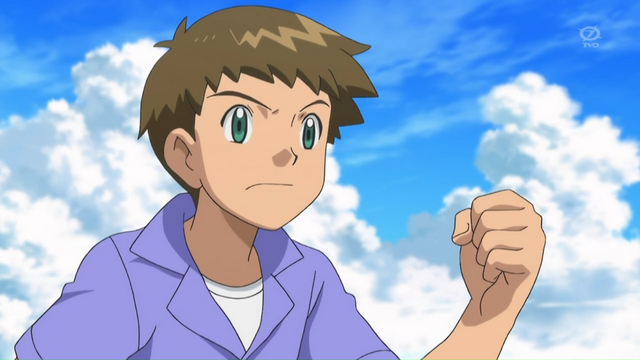 File:Trainer XY039.png