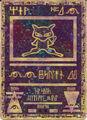 Thumbnail for version as of 08:03, September 13, 2010