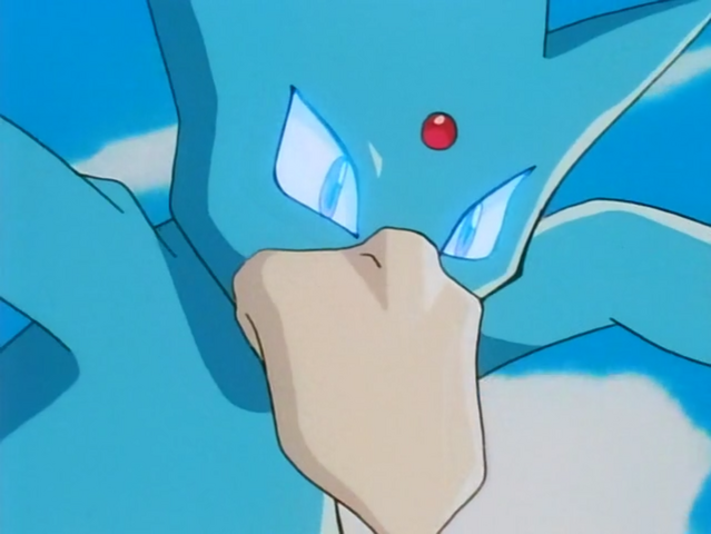 File:Golduck Confusion.png
