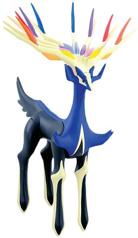 File:ArticulatedXerneasActionFigureTakaraTomy.jpg