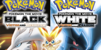 MS014: Pokémon The Movie - Black: Victini and Reshiram and White: Victini and Zekrom