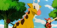 Lisa's Girafarig