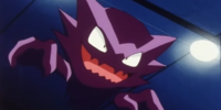 Morty's Haunter