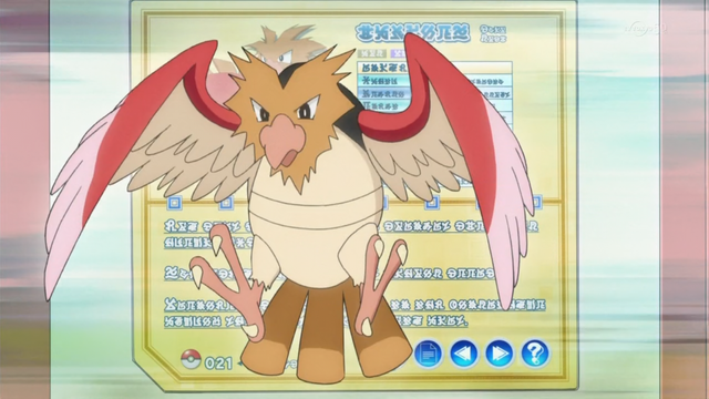 File:Red Spearow PO.png