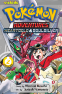 Viz Media Adventures volume 42