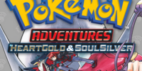 Pokémon Adventures: Volume 42