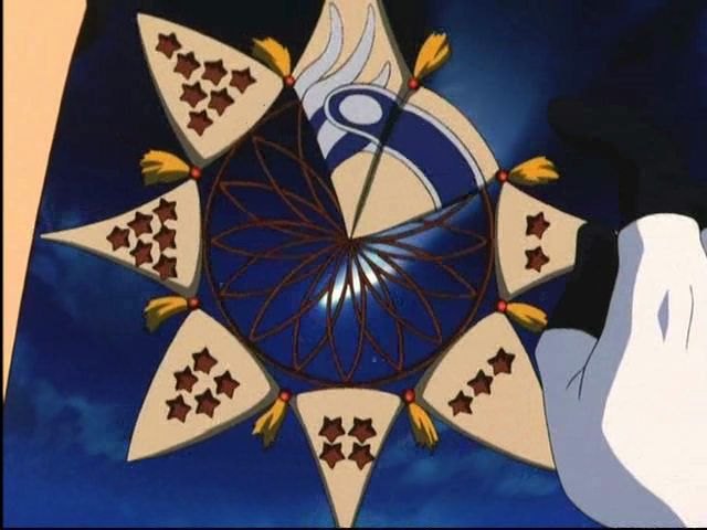 File:The Wishing Star.png
