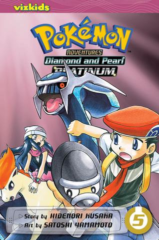 File:Viz Media Adventures volume 34.png