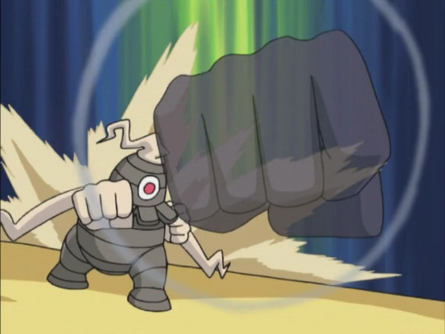 File:Brandon Dusclops Shadow Punch.png